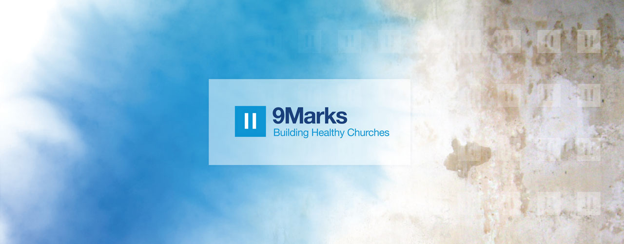 9Marks header with logo