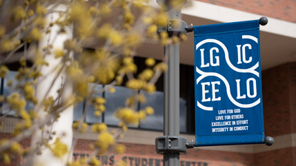 LG-LO-EE-IE sign next to Stevens Student Center