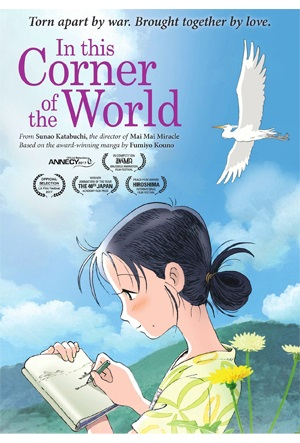 Film: In this Corner of the World. Torn apart by war. Brought together by love.