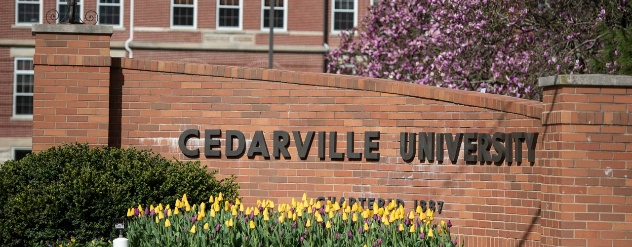 Cedarville University sign on brick entrance