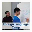 Foreign Language Camp