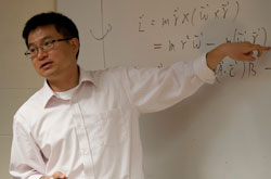 Cedarville University Physics Xidong Chen