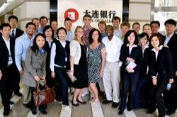 Cedarville University International Business in China