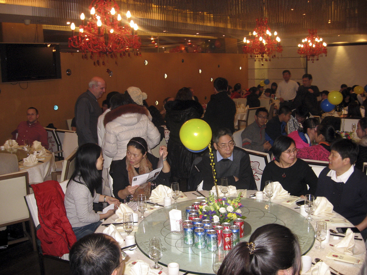 Alumni Regional Event in Beijing, China