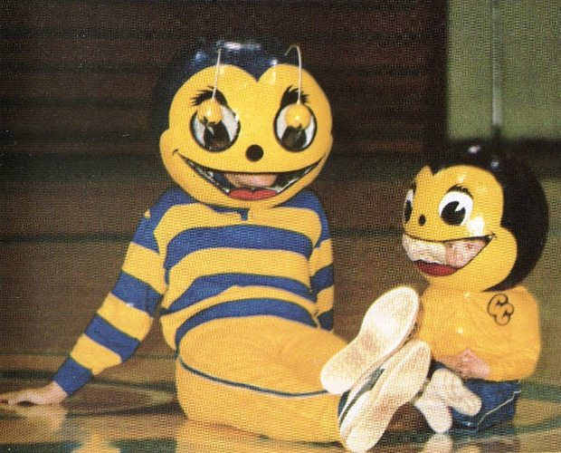 1984 Bee at Cedarville College